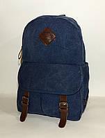 Городской рюкзак унисекс. Стильный рюкзак. Практичный, модный рюкзак. Интернет магазин. Код: КЕ371