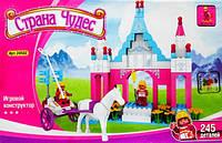 """Конструктор для девочки """"Замок и Карета с лошадью (большая)"""". 245 дет"""