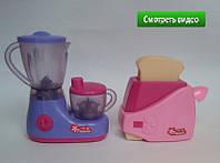 Детский игровой набор: тостер и кухонный комбайн 2929C
