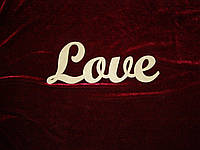 Слово Love (30 х 12 см), декор