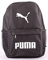 Рюкзак спортивный Puma черный c белым логотипом 13х41х30