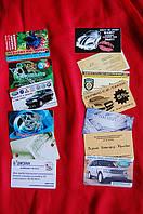 Визитки на дизайнерском картоне, пластиковые карты