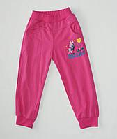 Спортивные штаны для девочки 1-2-3-4-5 лет Бабочка