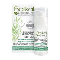 Крем-гель для век  Baikal Herbals Охлаждающий от отеков и темных кругов под глазами, 15 мл RBA N