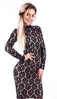 Восхитительное гипюровое женское платье облегающее с вырезом на спине рукав длинный трикотажная подкладка