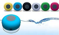 Динамик Bluetooth  для душа  Желтый, Белый, Голубой, Салатовый, Светло-Бордовый
