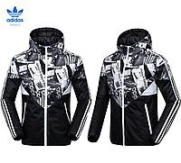 """Спортивная куртка Adidas Originals """"Boxtory Colorado"""" (с утеплителем)"""