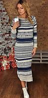 Уютное вязаное женское платье с жаккардовым узором рукав длинный шерсть акрил Турция
