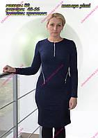 Платье женское 80