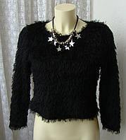 Свитер женский джемпер модный травка  бренд AX р.44 4895
