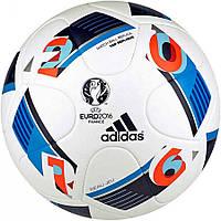 Мяч футбольный ADIDAS Euro 2016 Match ball replica FIFA