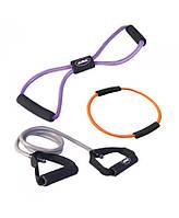 Набор для фитнеса LiveUp Training Set (эспандер восьмерка, кольцо для пилатеса, эспандер с ручками) (LS3211)