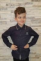 Подростковая праздничная рубашка для мальчиков Серж