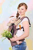 Эрго-рюкзак для переноски детей ( коричневый )