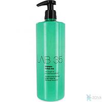 Шампунь безсульфатный Kallos Sulfate-Free Shampoо LAB1187, 500 мл