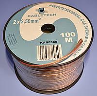 Кабель акустический CCA прозрачный 2х2,50мм кв. Cabletech KAB0360  бухта-100м