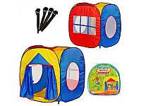 """Детская палатка M 0507 """"Куб"""", 105-100-105см, вход с занавеской, 3 окна-сетка, в сумке"""