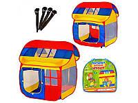 """Детская палатка M 0508 """"Домик"""", 110-92-114см, 2 входа с занавеской, 3 окна-сетка, в сумке"""
