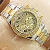 Необычные наручные часы Rolex Daytona Women Crystal Silver/Gold 2024