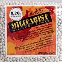 Шары Милитарист 0.20 (2000 шт.)