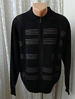 Свитер мужской шерсть бренд Dynasty р.50-52 4949
