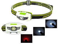 Налобный диодный фонарик LED x4 Head Light 3AAA  ( 4 режима работы)