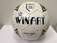Мяч футбольный Winart №4 детский