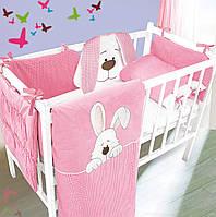 Комплект в детскую кроватку постельное белье + защита для девочки