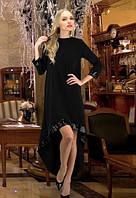 Женское платье асимметрия с пайетками Paris
