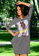 Женское платье тельняшка с карманами