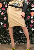 Женская прямая юбка из эко-кожи