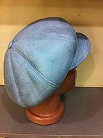 зимняя кепка из искусственного дубляжа цвет голубой