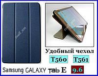 Синий кожаный TF case чехол-книжка для планшета Samsung Galaxy Tab E 9.6 T560 T561