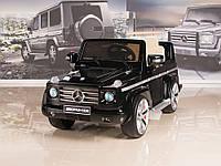 Электромобиль детский джип с EVA колесами Mercedes G 55 EBRS-2 черный