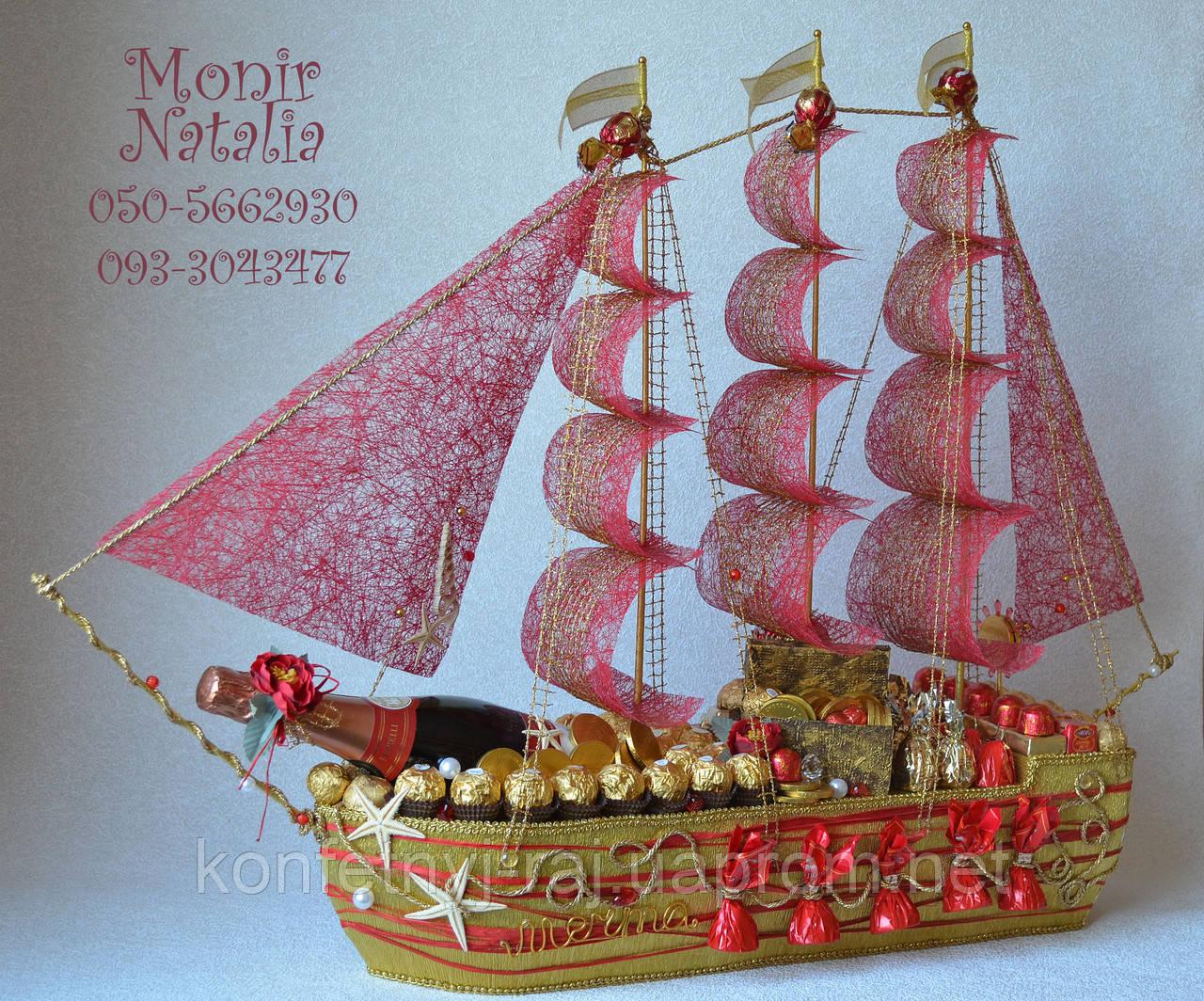 Подарочный корабль своими руками для мужчин 47