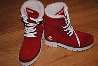 Ботинки Timberland красные зимние натуральная замша и мех  код 870