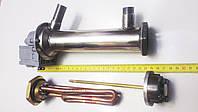 Система нагрева и циркуляции жидкости для  отопления 1,5 квт с терморегулятором и помпой всборе