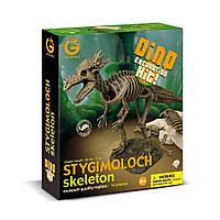 Набор игровой Дино-раскопки Стигимолох Geoworld