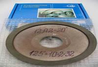 Круг (Тарелка) алмазная 12А2-20° Ф50х7х3,2х10х16 В2-01 50%