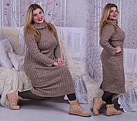 Теплое вязаное платье миди  батал