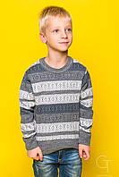 Свитер трикотажный для мальчика. Пуловер
