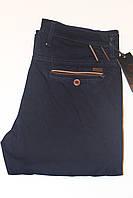 Модные стильные джинсы большого размера батал синие REDMAN