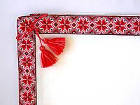 Крестильная крыжма с вышивкой