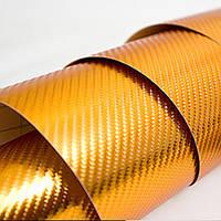 Пленка хром карбон под золото 4d Catpiano 1,52м.