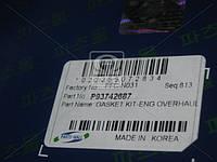 Прокладки Chevrolet / Daewoo F16D3 / F14D3 (производство Parts-Mall ), код запчасти: PFC-N031