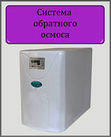 Фильтр для воды Осмос в корпусе с электронным контроллером, ТДС, защитой утечки 50G RO-5; С-02
