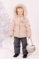 Детская зимняя утепленная куртка для девочки  | 3-6 лет