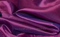 Портьерная ткань тафта фиолетово-синяя