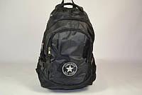 Рюкзак школьный Favor  городской модель 381-02