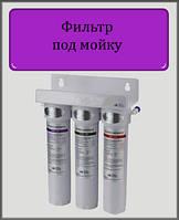 Фильтр для воды Осмос с бысросьёмными картриджами, помпой 50G RO-5; FF